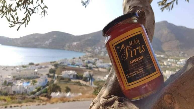 Το Μέλι Siris Ταξιδεύει