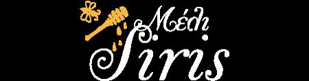 Melisiris_Logo_White
